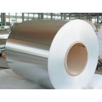 提供产品5052铝合金5052性能材料