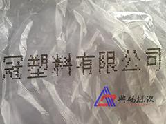 供应大字符薄膜喷码机