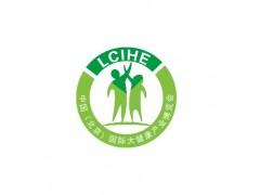 2019LCIHE北京大健康展-北京生物技术展