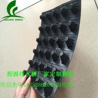 衢州车库顶板滤水板%抗根刺排水板(土工布)
