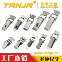 【天甲】生产工具箱锁扣 首饰盒锁扣 航空箱扣五金箱包金属搭扣