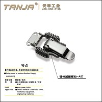 304不锈钢双弹簧带锁搭扣 货车工具箱锁 平行锁扣
