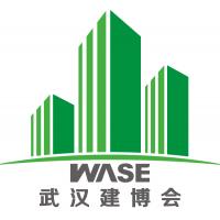 2020第四届武汉全屋定制及木工机械展览会