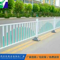 波形护栏围墙护栏桥梁护栏仿竹护栏草坪护栏厂家直销