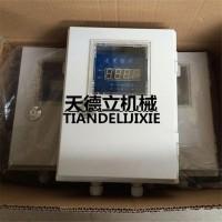 DH-S速度检测仪 非接触式速度检测仪