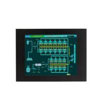 8寸工控电脑耐低温的一体机
