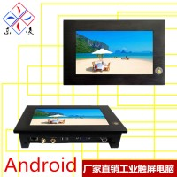 7寸安卓触控一体机ARM架构
