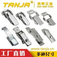 不锈钢锁扣 金属反射盒锁扣 可拆式保温锁扣