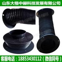 液压油缸防尘罩、气缸防护套、伸缩式丝杆防尘套 防尘套、