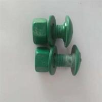 厂家供应  高速护栏螺丝,热镀锌护栏螺丝  喷塑螺栓