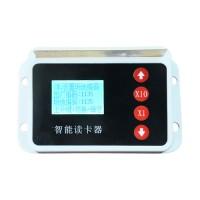 青岛游乐设备读卡器刷卡系统厂家直销