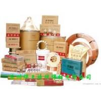 供应金桥药芯焊丝、中江焊丝、大西洋焊丝、京雷焊丝