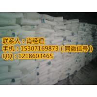河北防染盐S生产厂家