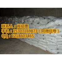 河北氟硅酸镁生产厂家