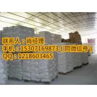 河北硅酸镁铝生产厂家