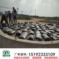河南信阳冷沥青砂为防腐出力护储罐使用安全