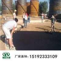 河北邯郸冷沥青砂压实发软很正常原理讲一讲