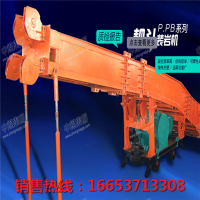 矿企复工复产必备质量可靠的中煤耙斗装岩机