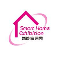 2020第十届广州国际智能家居展览会 全智展