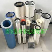 厂家生产销售325×215×400除尘滤芯