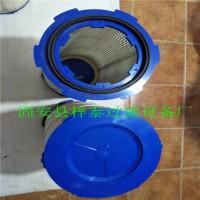厂家生产销售325×215×1000除尘滤芯