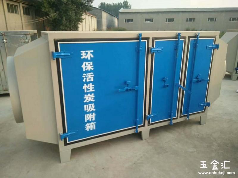 宁夏环保活性炭箱设备汽车烤漆房粉末回收机设备厂家直销