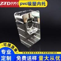 深圳吸塑包装厂家/智通达设计团队为大江等品牌设计磨具