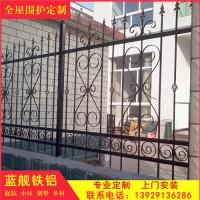 铁栏杆 市政围墙护栏 热镀锌围墙护栏工程