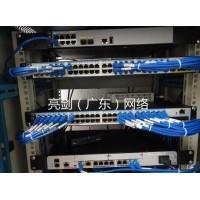 H3C东莞核心代理商、H3C交换机、亮剑网络