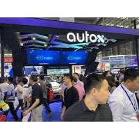 2020年亚洲南京专业人工智能展览会欢迎您