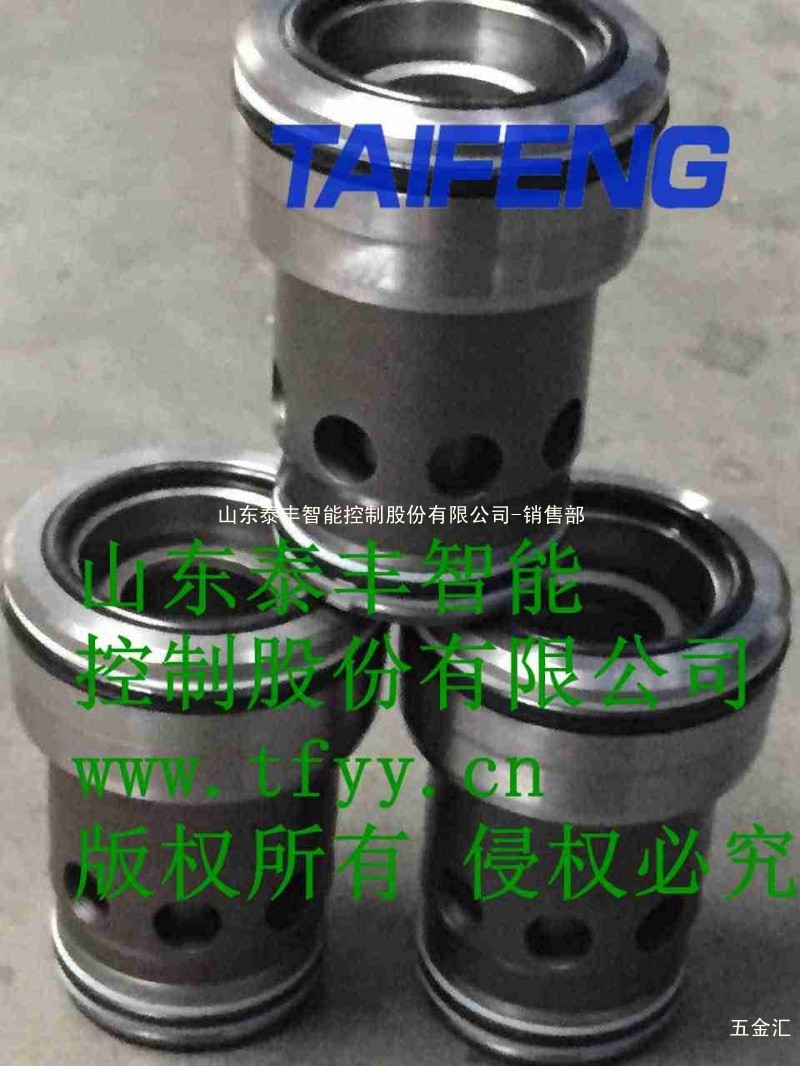 泰丰厂家TLC16DB20E插件供应