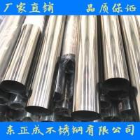 贵阳不锈钢装饰管厂家,供应304不锈钢装饰管
