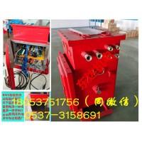 矿用隔爆型锂离子蓄电池电源DXBL2880/高质量电气设备
