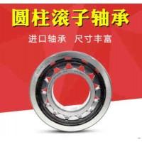进口skf轴承NU1021 1022 1024 ML/C3