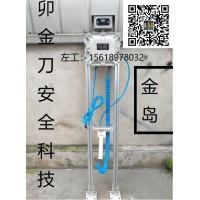 KD-SGC防静电防溢流控制器