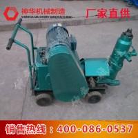 矿用注浆泵效率高,性能稳定可靠,