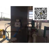 供应顶部装车防静电防溢流控制器/溢流静电控制仪