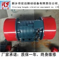 YZS-15-4振动电机振动给料机0.75kw电机
