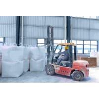 湘怡钙业食品级氧化钙生石灰食品营养剂PH调节剂全国现货供应