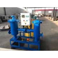 山东北漂循环水旁流处理器BPPL-25 杀菌灭藻 除垢防腐