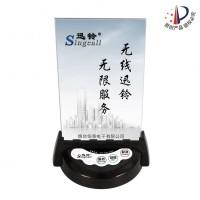 APE930D迅铃台卡呼叫系统 茶楼无线呼叫设备厂家
