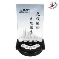 APE950D迅铃台卡式呼叫设备 茶馆无线呼叫器厂家