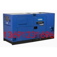 原装日本进口东洋发电机TDL65000TE-BS
