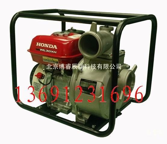 本田水泵WL30HX