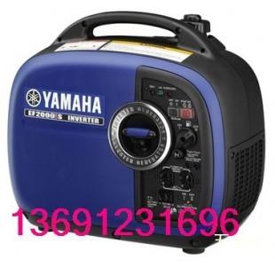 雅马哈数码变频汽油发电机EF2000is