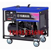 日本进口雅马哈发电机EDL13000TE