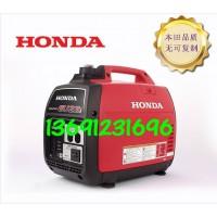 本田便携式发电机EU22i