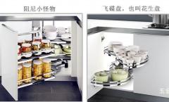 一篇文章看懂所有厨房功能五金