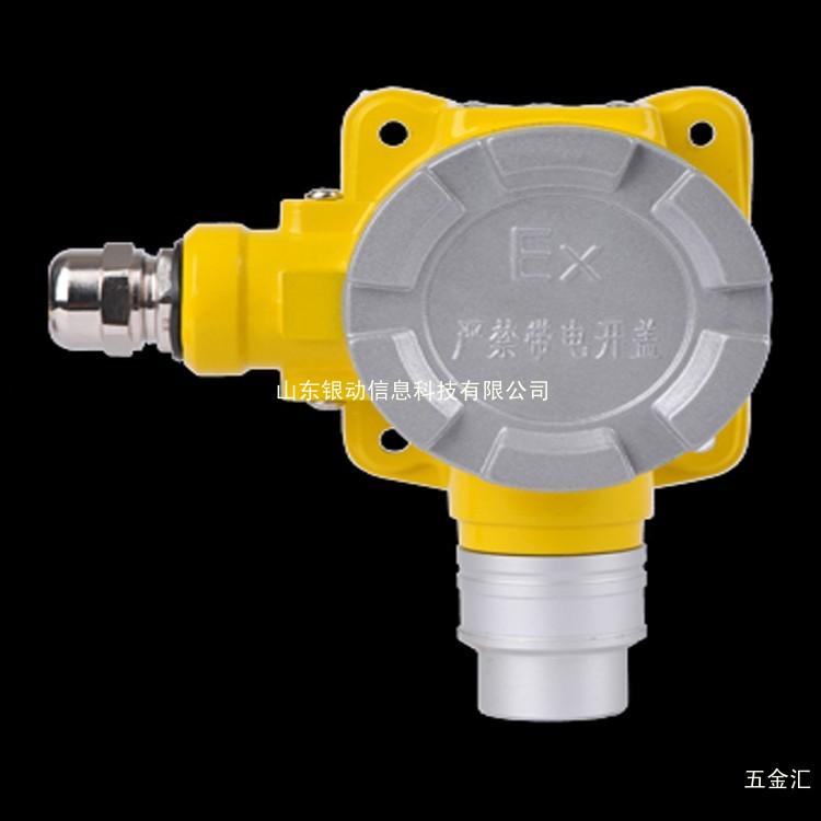 RBT-8000-FK溶剂油泄漏检测仪