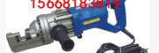钢筋切断机 小型钢筋切断机
